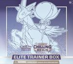 Pokemon TCG: Sword & Shield 6 Elite Trainer Box